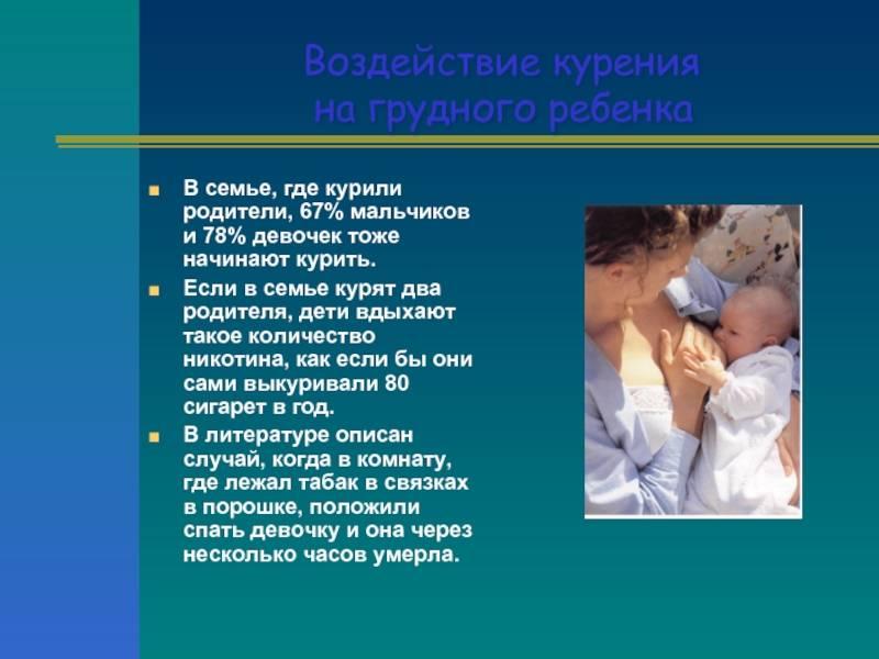 Часто задаваемые вопросы о covid-19 и кормлении грудью