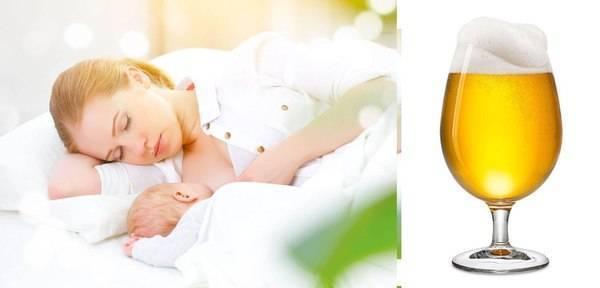 Пиво кормящим мамам при грудном вскармливании (гв): вред малышу и маме