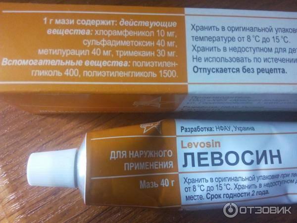 Мазь для заживления ран у детей: средства для обработки ссадин на коже