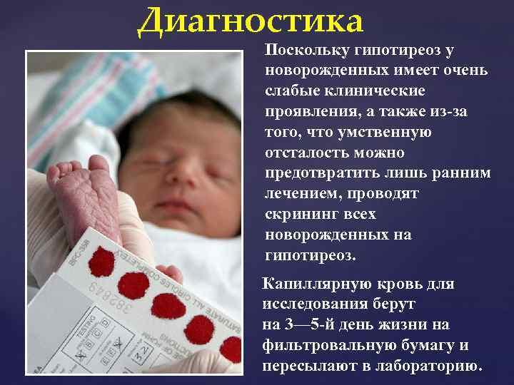 Нарушение венозного оттока: что это такое, причины, симптомы и способы лечения - московский центр остеопатии