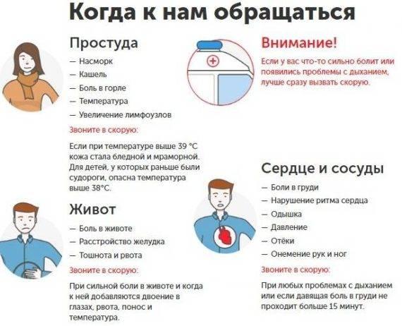 Температура у детей без симптомов