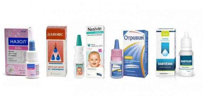 Сосудосуживающие капли в нос для детей до года и старше: лучшие безвредные эффективные средства