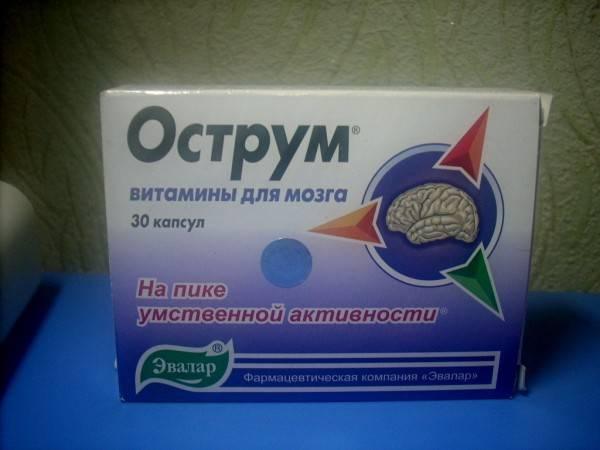 Как подобрать препарат для улучшения памяти и повышения внимания детям, взрослым и пожилым