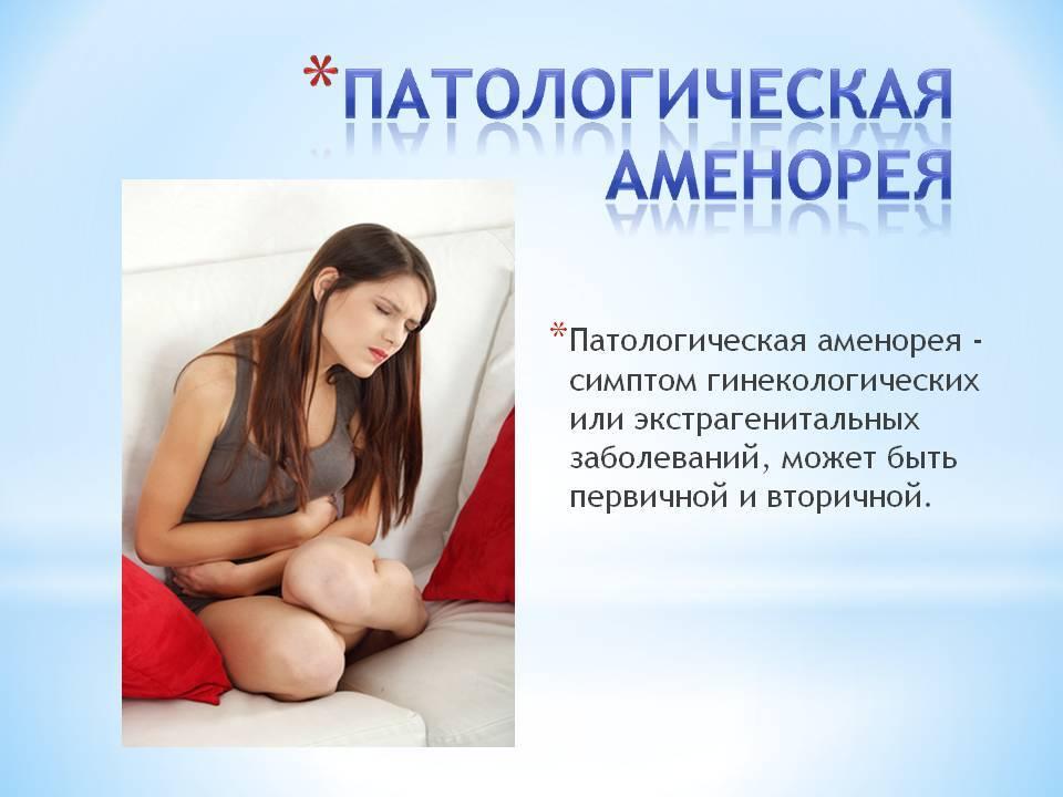 Менструальный цикл подростка: что является нормой, а когда идти к врачу