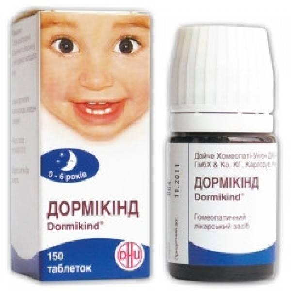 Капли от аллергии для самых маленьких