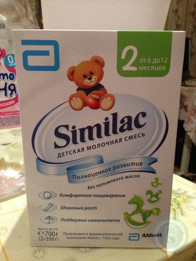 Детская смесь без пальмового масла: список лучших молочных, безмолочных, гипоаллергенных смесей для новорожденных / mama66.ru
