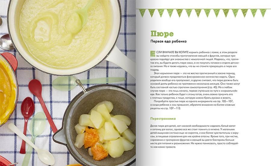 С какого возраста можно давать омлет малышу и рецепты, как его лучше приготовить для ребенка