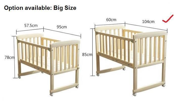 Детское постельное белье, размеры и виды в таблице