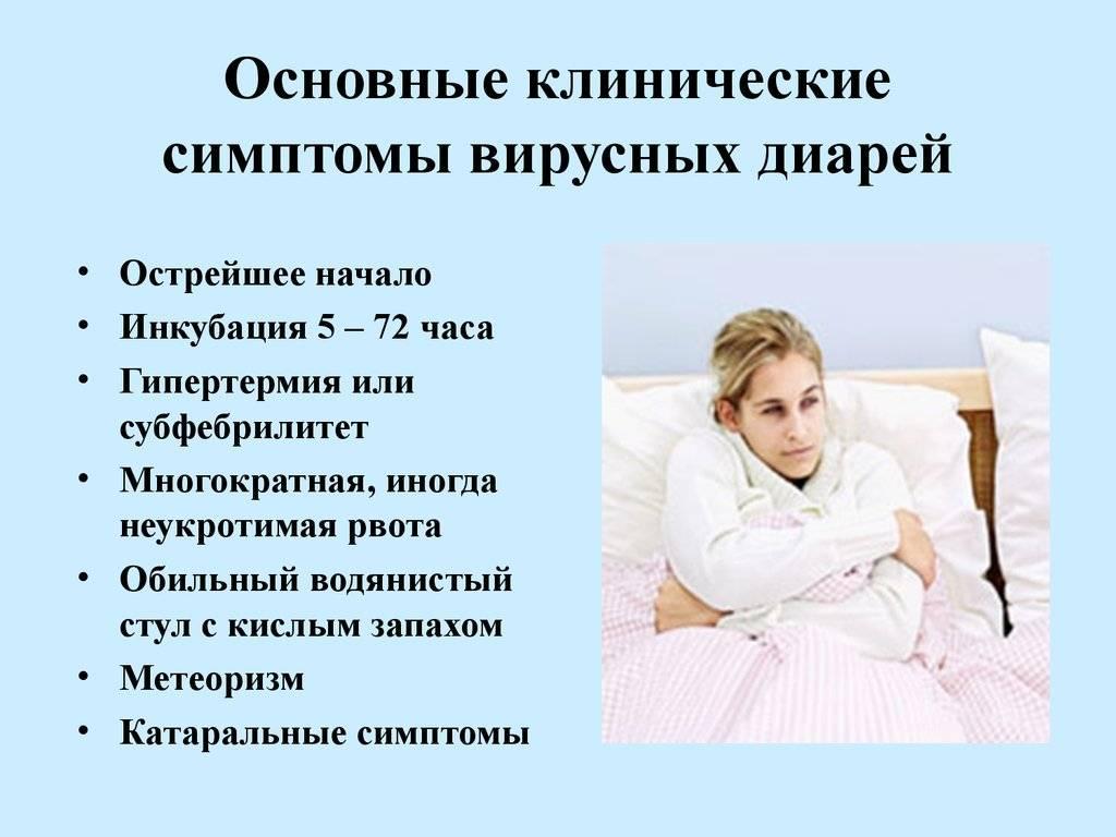 Причины и характер проблем со стороны жкт у детей различного возраста   стимбифид плюс