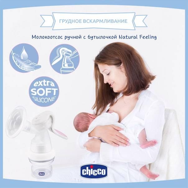Что делать при лактостазе кормящей маме