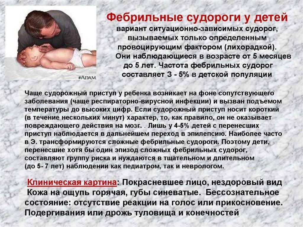 Понос и температура у ребенка 38-39: что делать, как помочь грудничку?