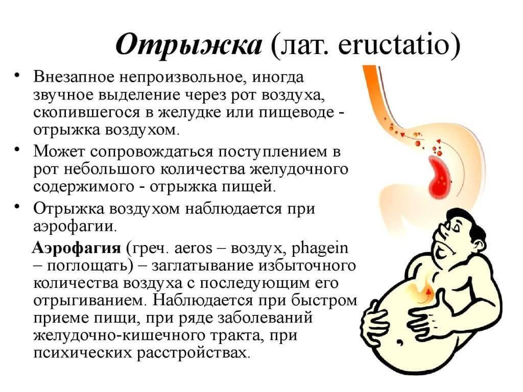 Ребенок срыгнул с кровью: грудничок срыгивает после кормления с кровью
