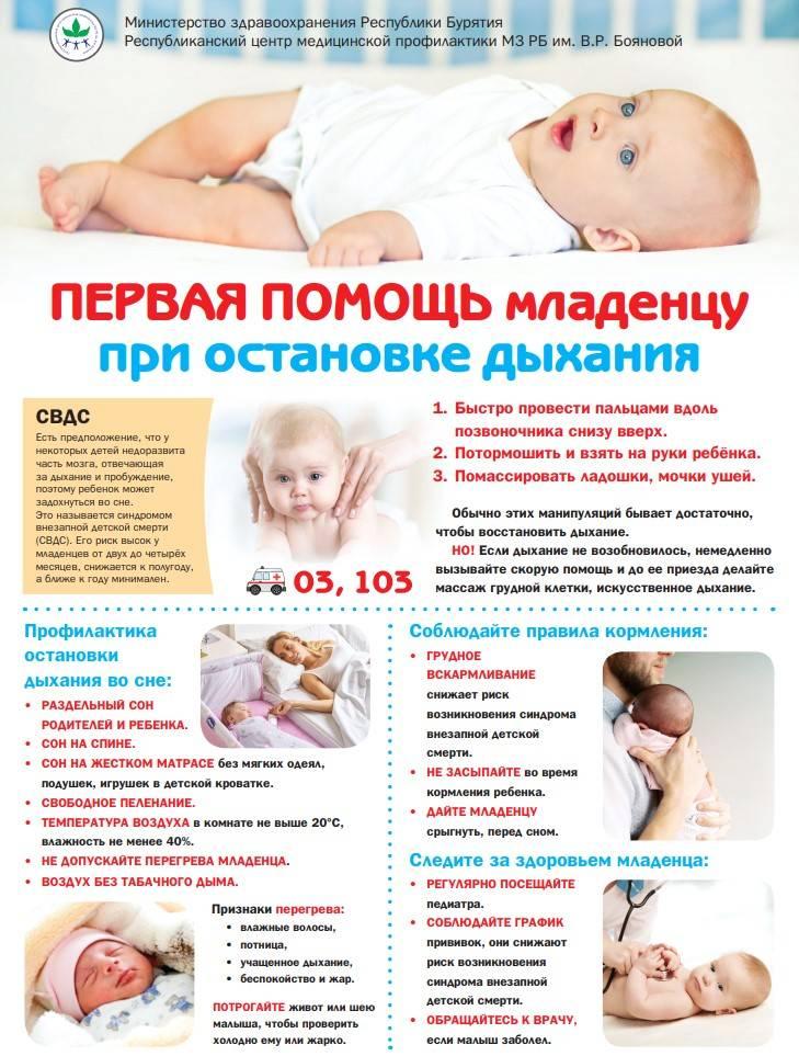 Ошибки родителей новорожденного