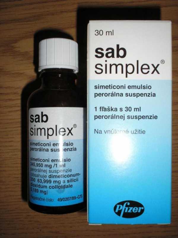 Кмн — саб симплекс, инструкция по применению, как принимать, когда принимать, противопоказания, побочные действия