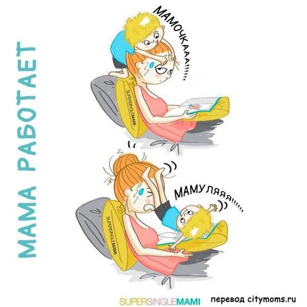 Как маме с младенцем высыпаться и все успевать