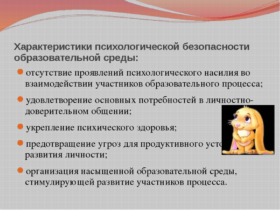 Как приучить ребенка к горшку: в 1, 1,5, 2 и 3 года, во сколько приучать, советы доктора комаровского.