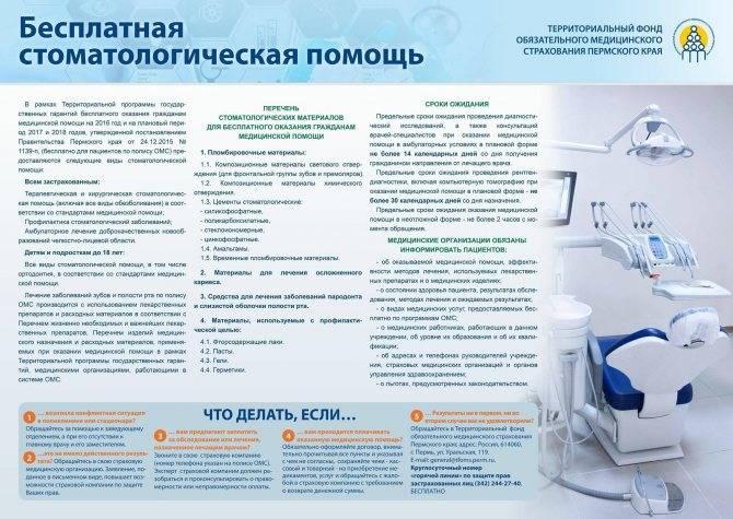 Педиатр в москве - цены, запись на прием и консультацию к педиатру в ао семейный доктор