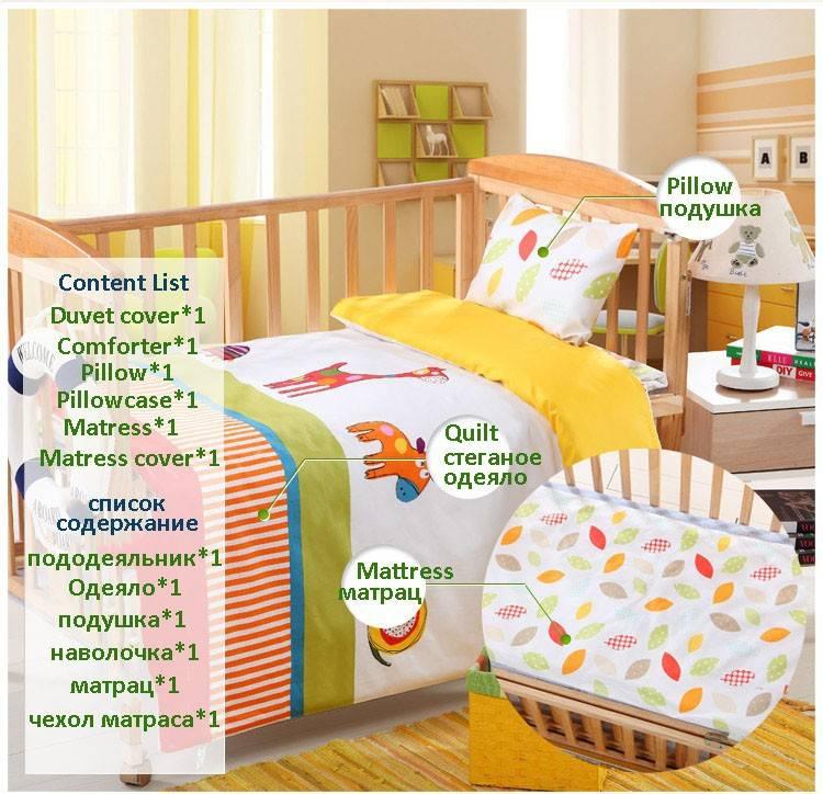 Выбираем детскую кроватку для новорожденного: советы для пап и мам
