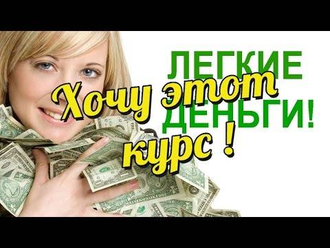 Как заработать деньги подростку 12 лет