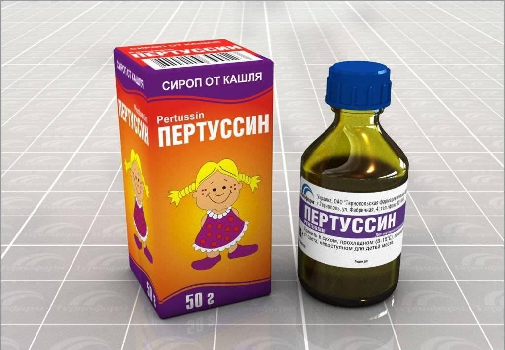 7 лучших лекарств от сухого кашля, рекомендованных педиатром