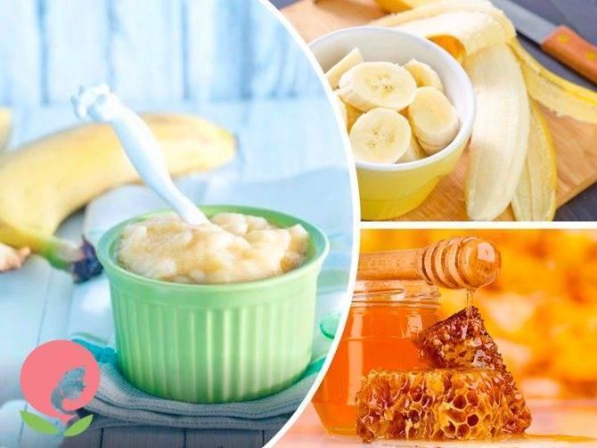 Народные домашние рецепты от кашля при простуде с бананом, медом и молоком для детей и взрослых - советы народной мудрости - медиаплатформа миртесен