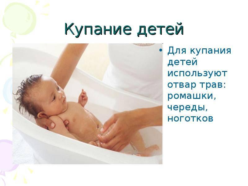 Лечение цистита отваром и настоем ромашки: ванночки, спринцевания, подмывания