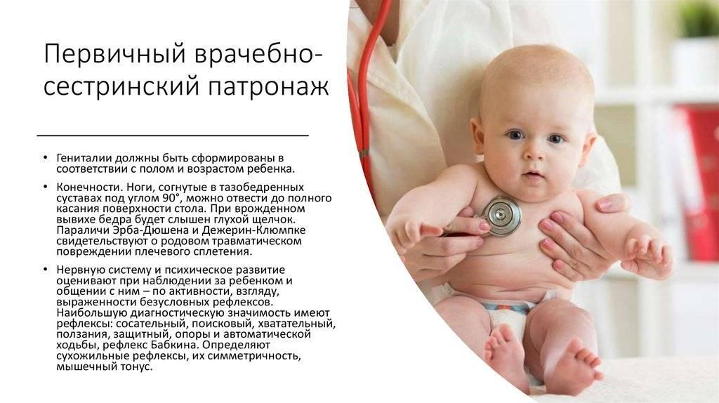Первые навыки по уходу за малышом поможет освоить патронажная сестра для новорожденных