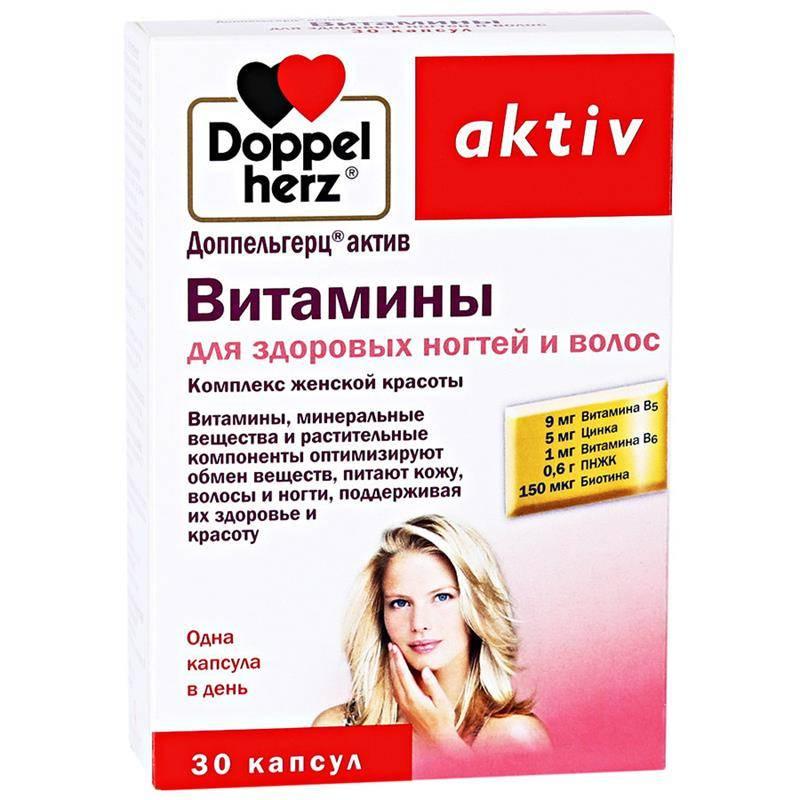 Лучшие витамины для волос и ногтей: топ-10 рейтинг 2021