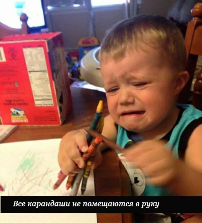 Почему ребенок плачет? как успокаивать малыша