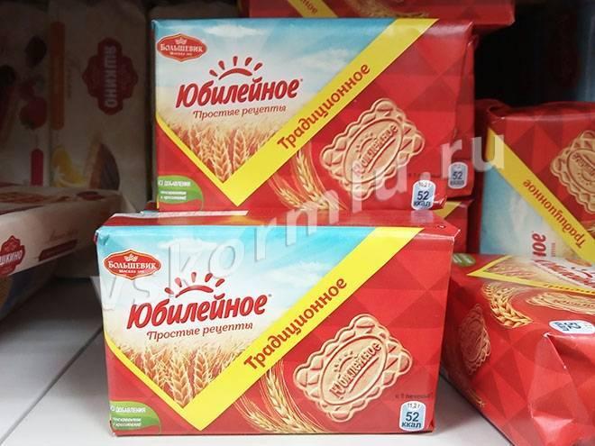 Печенье мария при грудном вскармливании   s-voi.ru