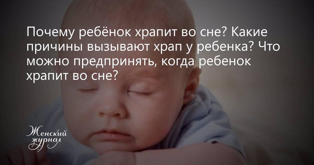 Причины реактивного отека век у детей и способы лечения - энциклопедия ochkov.net