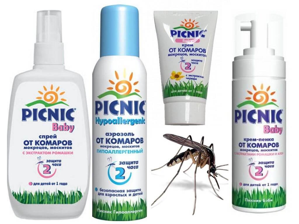 Средства защиты от комаров для малышей до 1 года