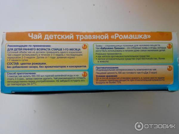 Ромашка при гастрите: как принимать, заваривать | компетентно о здоровье на ilive