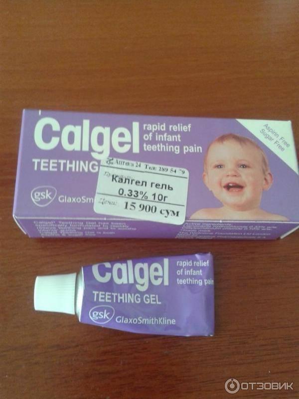 Камистад – скорая помощь при зубной боли