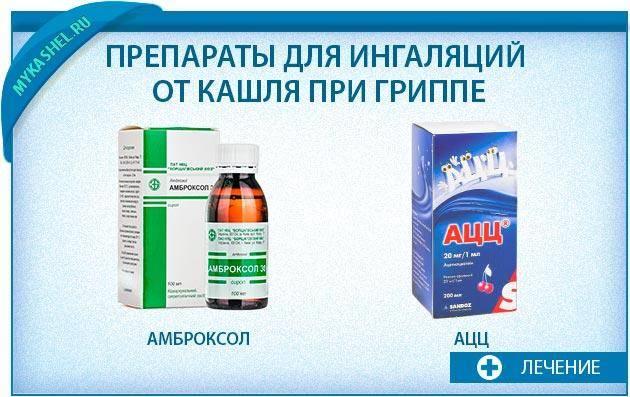 Лающий кашель - симптомы, причины, лечение и профилактика у детей и взрослых.  — клиника «доктор рядом»