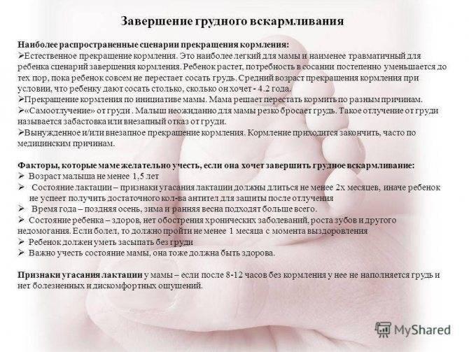 Аэрозоли от боли в горле : названия и способы применения | компетентно о здоровье на ilive