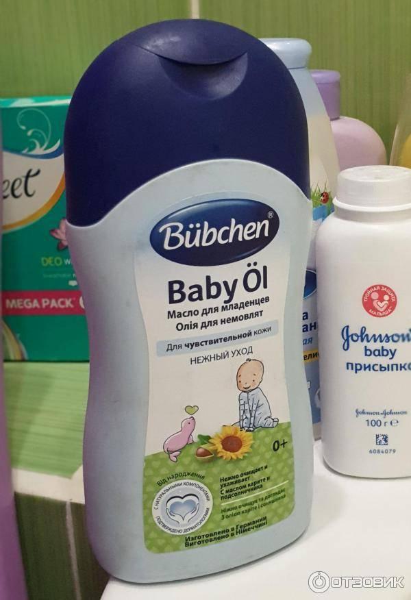Какое масло для новорожденных лучше и почему?