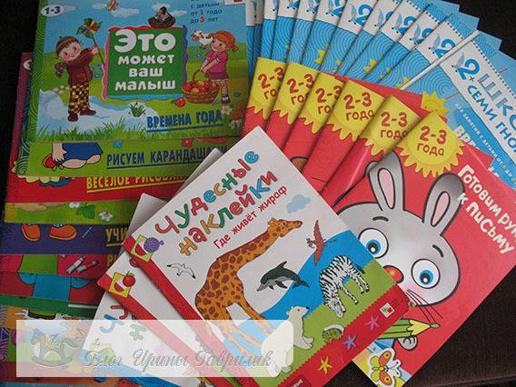 Развивающие книги для детей 3-4 лет   список – жили-были