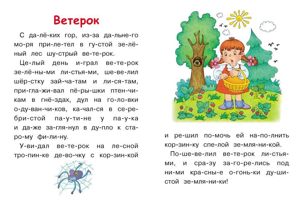 Первые книги для детей до года | топ-10 что читать малышам