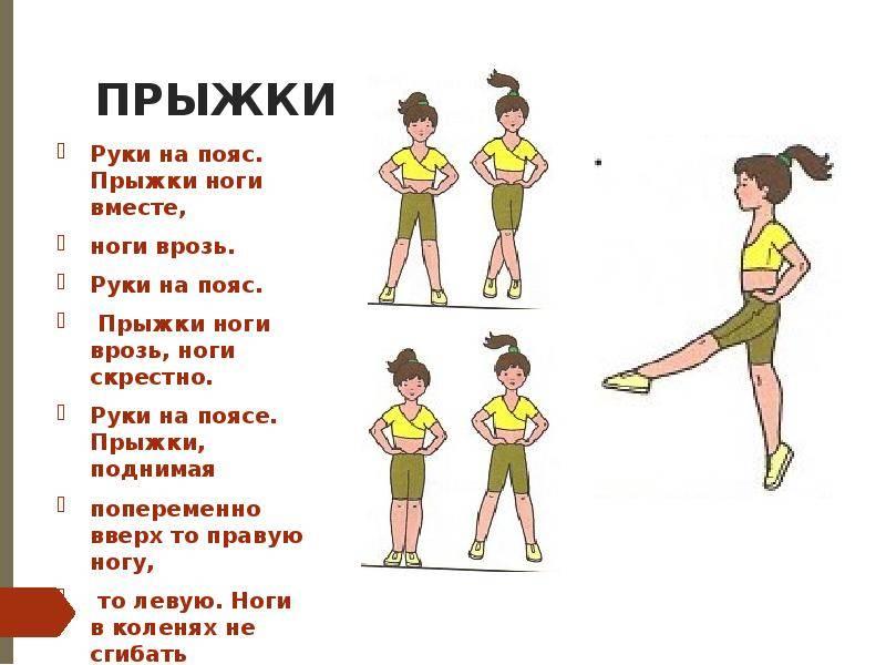 Зарядка для детей от 2 до 11 лет, утренние упражнения для малышей, как делать гимнастику по утрам для деток