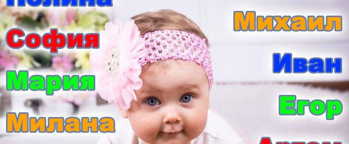 Необычные имена детей знаменитостей | fresher - лучшее из рунета за день