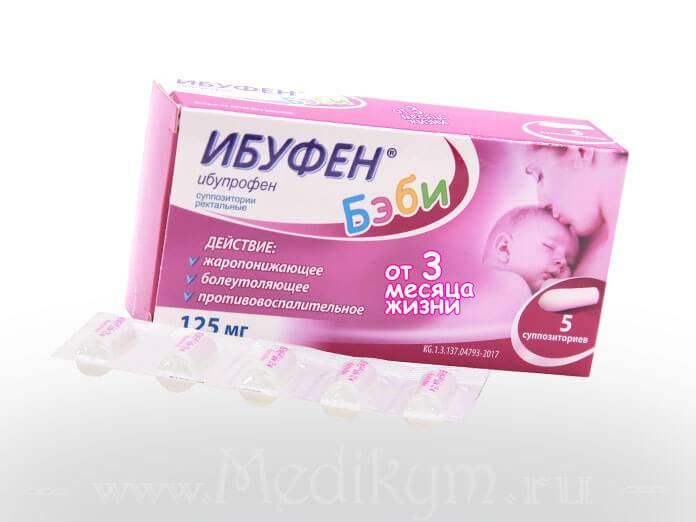 Свечи от температуры для детей от 1 года: жаропонижающие суппозитории - мытищинская городская детская поликлиника №4