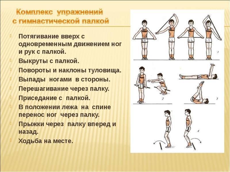 20 упражнений со скакалкой - жизнь в движении
