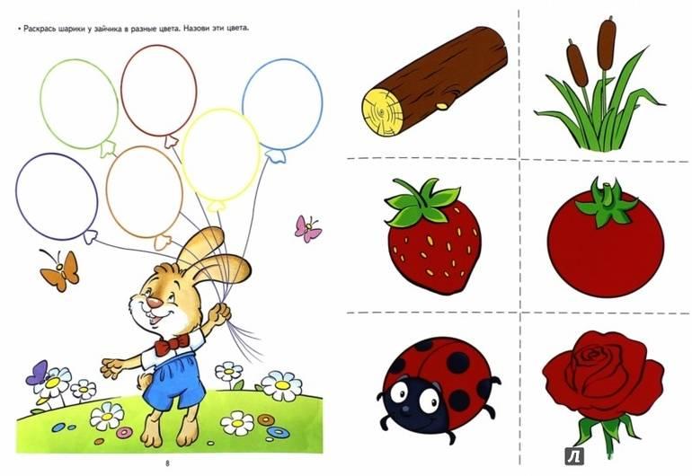 Конспект развивающего занятия для дошкольников 4–5 лет «сказочное путешествие». воспитателям детских садов, школьным учителям и педагогам - маам.ру