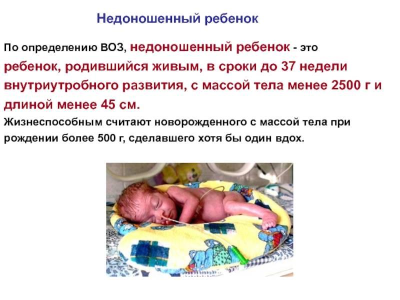 Когда рожают мальчиков | приметы, что влияет на рождение мальчиков