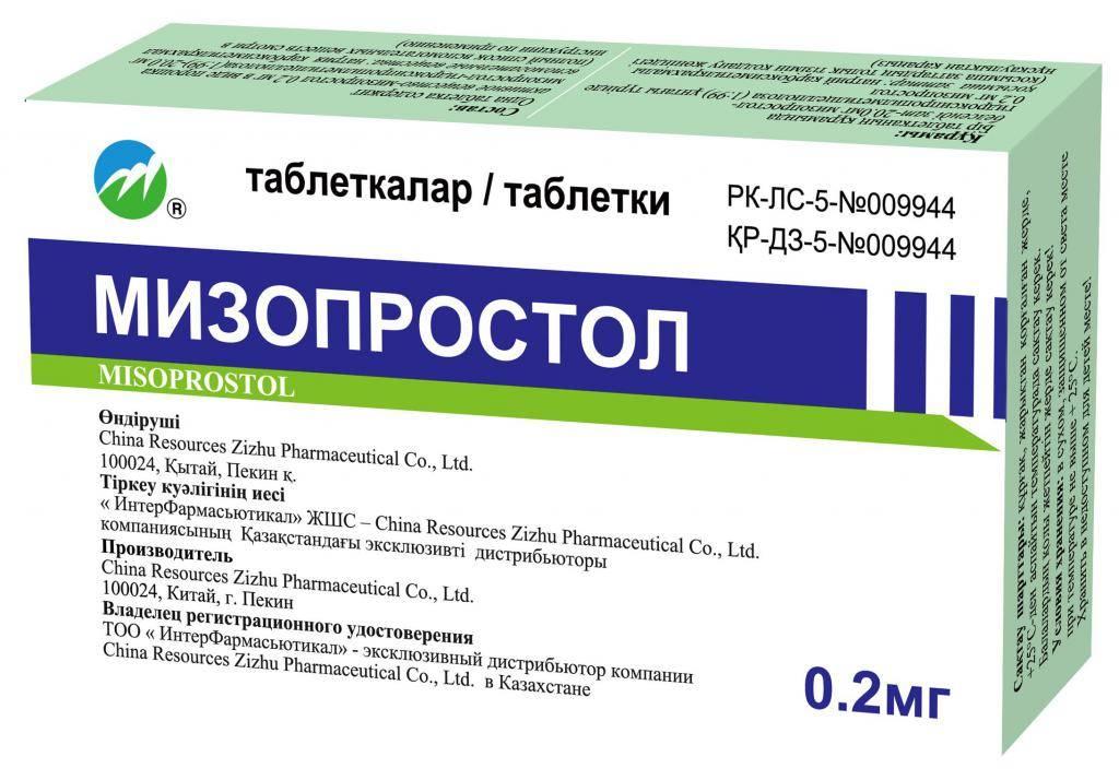 Инструкция для медикаментозного аборта с применениеммифепристона и мизопростола