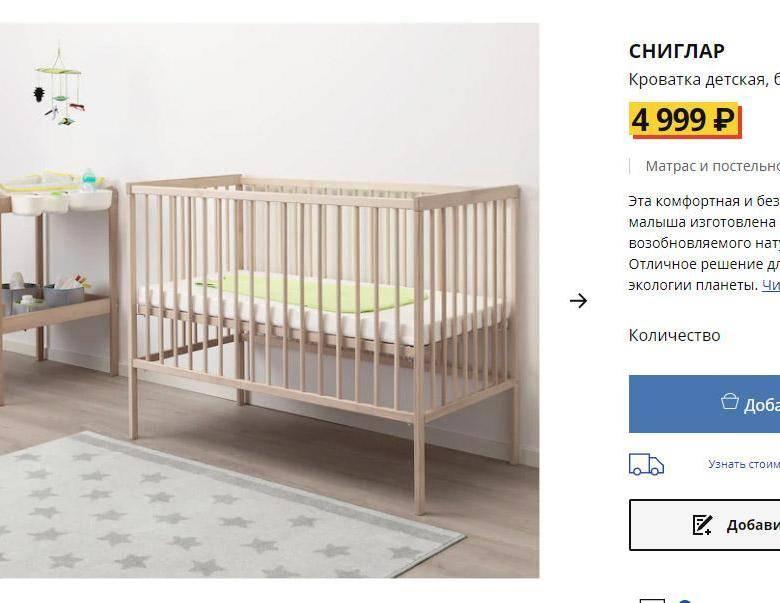 Рейтинг лучших детских кроваток для новорожденных от заботливых родителей