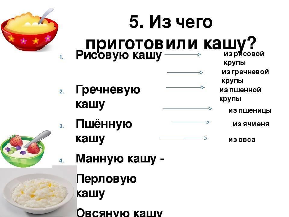 Рисовая каша для грудничка: как приготовить, когда и как вводить в прикорм