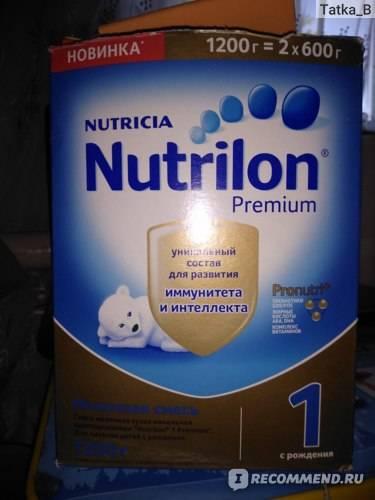 Кисломолочные смеси для новорожденных - как ввести кисломолочную смесь в рацион
