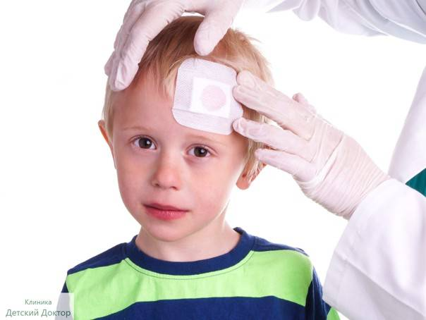 У ребенка травма: что делать? - форма